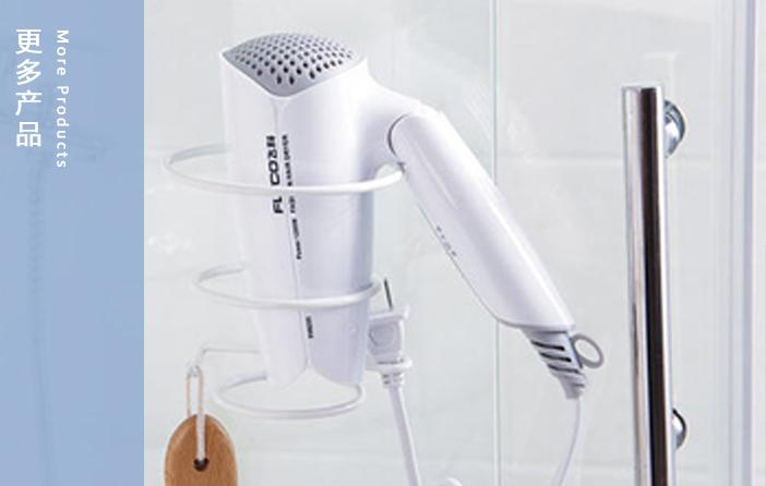 校园洗浴bot